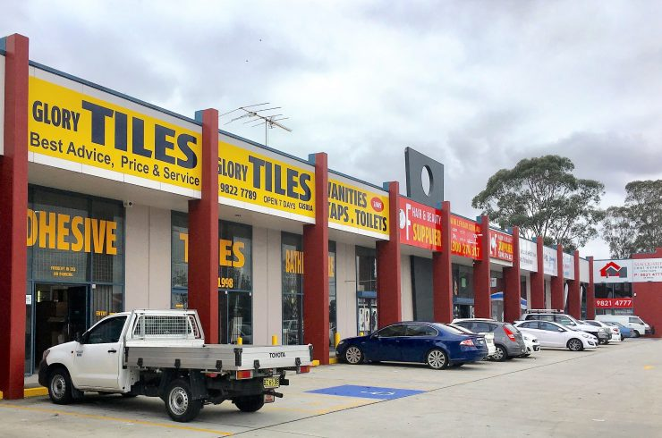 EXPOSE YOUR BUSINESS TO THE HUME HIGHWAY CASULA!